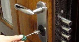 Особенности выбора входных металлических дверей