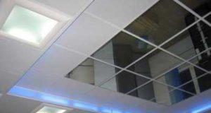 Подвесные потолки кассетного типа