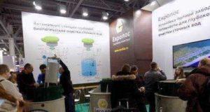 Aquatherm Moscow 2017: отзывы и выбор автономной канализации