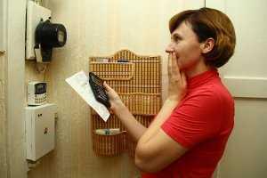 Экономия семейного бюджета или как экономить электроэнергию в квартире