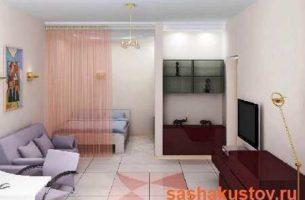 Советы по дизайну малогабаритной квартиры