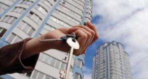 Как вернуть часть денег из уплаченного налога при покупке квартиры