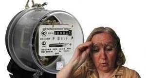 Как проверить электрический счетчик дома