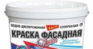 10 преимуществ акриловой водно-дисперсионной фасадной краски