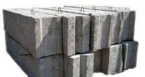 Бетонные блоки: применение в строительстве домов