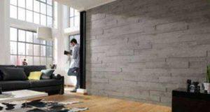 Панели для отделки стен кухни, ванной, коридора, жилой комнаты