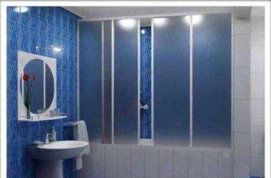 Раздвижные шторки (дверки) для ванной