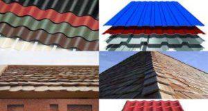 Чем лучше покрыть крышу дома: виды кровельных материалов