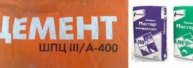 Марки цемента — маркировка по старому и новому госстандарту (ГОСТу)